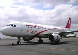 Air Arabia переходит в новый терминал аэропорта Борисполь