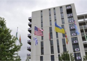 Старт дан. В Лондоне торжественно поднят флаг Украины