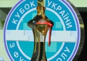 Стали известны все пары второго раунда Кубка Украины