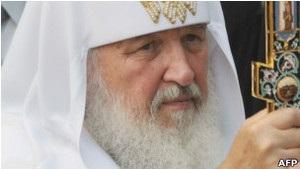 ВВС Україна: Не лише на свято. Глава РПЦ Кирило їде до України