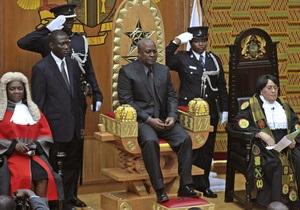 Новий президент Гани склав присягу
