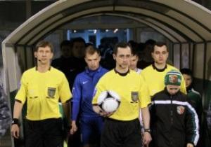 Стали відомі арбітри 3-го туру Чемпіонату України