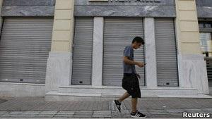 Кредитори перевірять, як Греція бореться з боргами