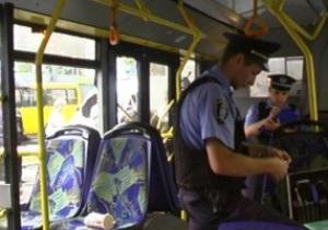 СМИ: Одному из пострадавших в массовой драке фанатов в Киеве удалили почку
