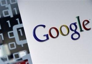 Google купив поштову програму для пристроїв Apple