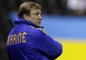 Калитвинцев официально покинул тренерский штаб сборной Украины