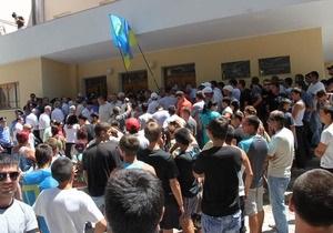 Опозиційні кримські татари пікетували Курултай