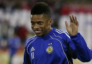 Динамо официально подтвердило переход бразильского форварда в Атлетико Минейро
