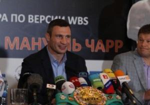 Хэй пожелал Виталию Кличко провала на выборах
