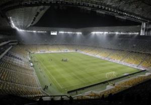 Стартовала продажа билетов на матч Украина - Чехия