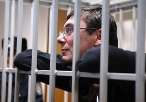 Справу Луценка, пов язану з отруєнням Ющенка, можуть закрити за закінченням термінів давності