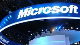 Компания Microsoft впервые в истории несет убытки