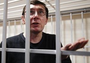 Голова ДПС: Луценко буде утримуватися в Чернігівській колонії, як і всі ув язнені