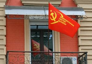 У Луганській області через напад госпіталізований перший секретар міськкому КПУ