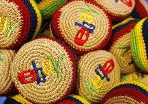 eBay резко увеличил доход по итогам первого полугодия