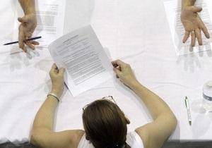 Експерти назвали головні помилки, яких припускаються українці при пошуку роботи