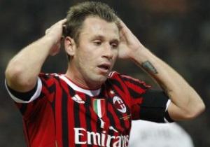 Лидер Милана не нужен Сампдории