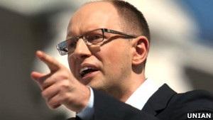 Яценюк: У виборчому списку не буде святих