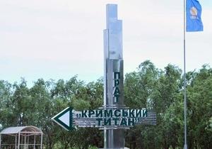 Ъ: Правительство Азарова начало процесс приватизации активов титановой отрасли