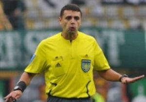 Стали известны арбитры 2-го тура Чемпионата Украины