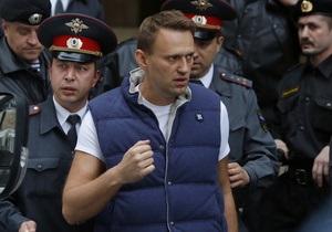 Единая Росcия закликає силовиків покласти край агітації Навального