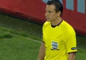 Венгерского арбитра, который не заметил гол Украины в ворота англичан, повысили в статусе