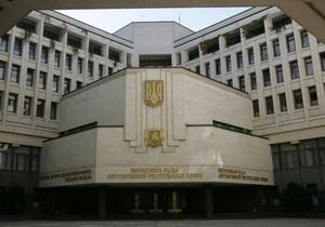 НГ:  Федеративна республіка Україна  - це може стати реальністю