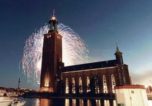 Експерти назвали найперспективніше місто Західної Європи
