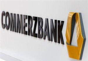 Fitch знизило прогноз української дочки найбільшого банку Німеччини