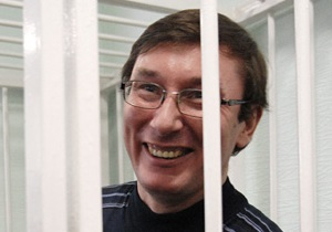 Прес-секретар НС: Луценко в СІЗО прочитав уже 205 книг