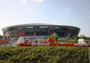 Донбасс Арена увеличила количество мест