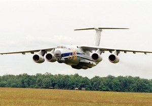 Постраждалих у ДТП під Черніговом паломників відправили спецрейсом до Росії
