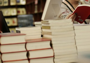 DW: Українська книга може опинитися під загрозою