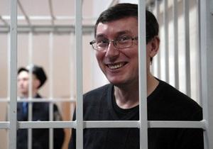 Допит Луценка у справі про незаконне стеження відбудеться 17 липня