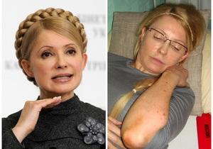 З'явилися результати останнього обстеження Тимошенко