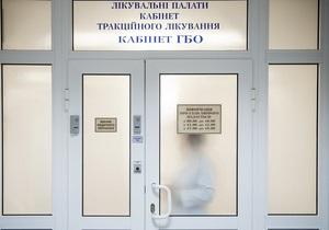 Джерело: Під час прибирання душової у медблоці Тимошенко знайдені неприйняті ліки