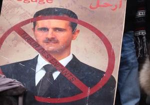 Захід підготував Асаду ультиматум