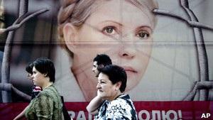 Захист Тимошенко і експерти не чекають рішень касаційного суду у її справі