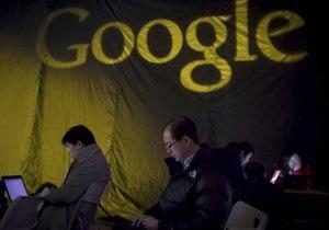 Google+ запустила додаток для iPad