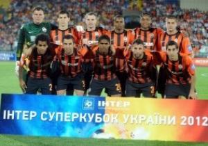 Следуя традициям: Шахтер сломал Суперкубок Украины