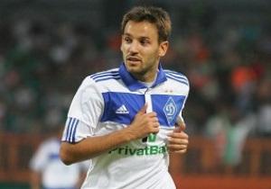 Нинкович: Я играю в Динамо уже восемь лет и мне уже пора сменить обстановку