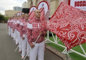 Сборная России огласила заявку на Олимпиаду-2012