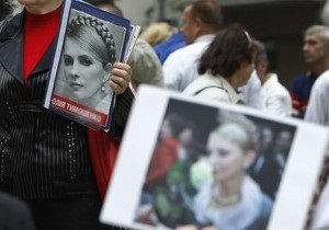 Лікарі: Хвороба, як у Тимошенко, лікується 21 день. Після чотирьох місяців видається інвалідність