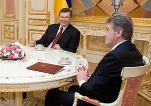 Ющенко привітав Януковича з днем народження