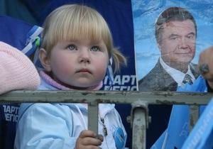 Раді пропонують заборонити використовувати дітей у політичній рекламі