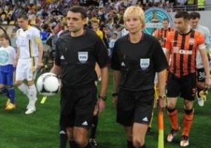 Стал известен арбитр, который рассудит Шахтер и Металлург в матче за Суперкубок Украины