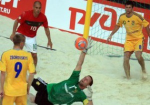 Сборная Украины завоевала путевку на Кубок мира по пляжному футболу