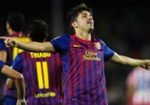 ПСЖ хочет приобрести у Барселоны Давида Вилью