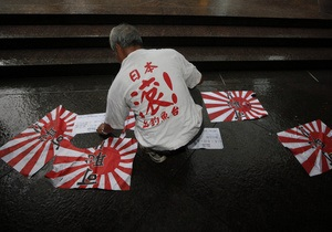 Мер Токіо зібрав близько $16 млн для покупки спірних з Китаєм островів