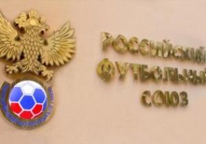 РФС не подтверждает договоренность с Манчини